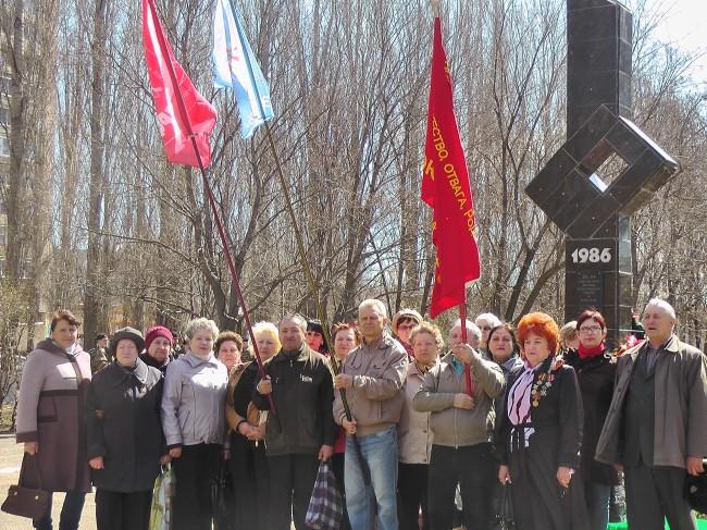 Балаково. День памяти погибших в радиационных авариях и катастрофах