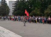 Балаково. Митинг КПРФ против повышения пенсионного возраста