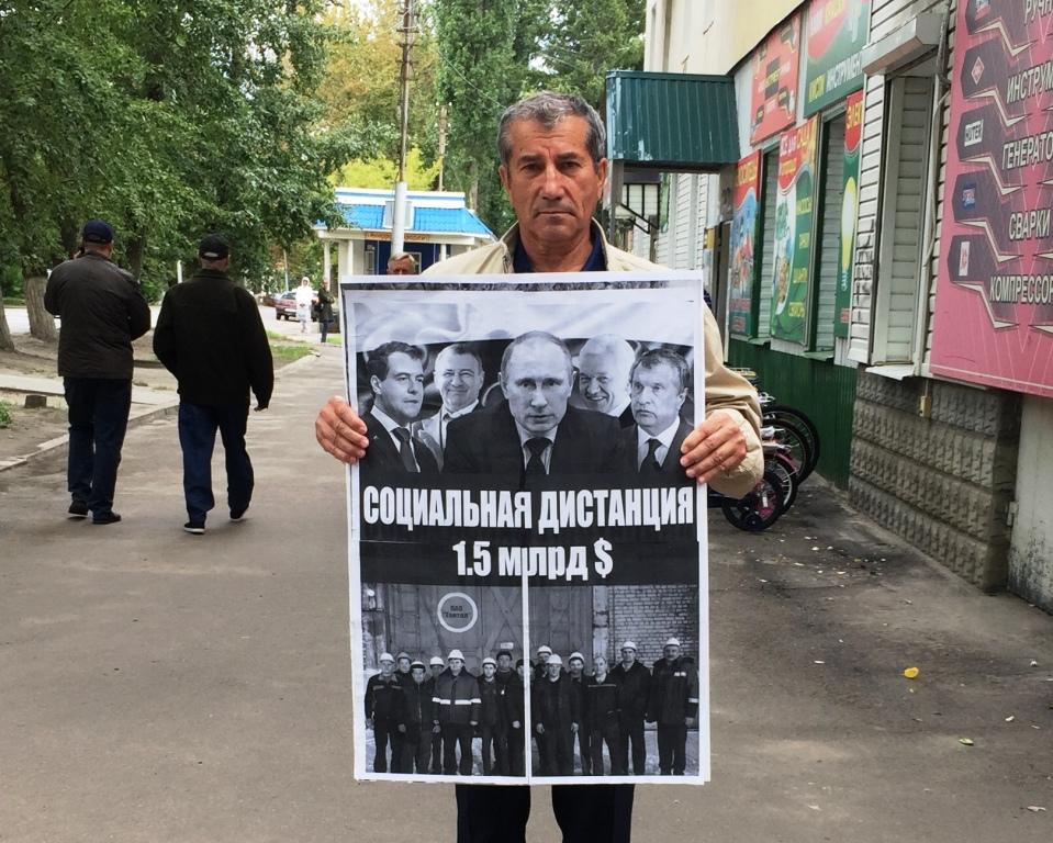 Балашов. Пикеты КПРФ «За справедливую народную власть!»