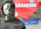 15 июня пройдёт встреча жителей горда Балаково против захоронения отходов 1 и 2 степени опасности.