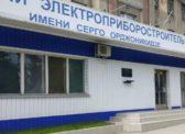 Работникам завода имени Орджоникидзе на треть сокращают зарплаты