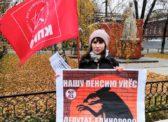 Активисты Саратовского горкома КПРФ провели серию одиночных пикетов