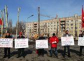 Энгельс. Пикет КПРФ против путинской конституционной реформы