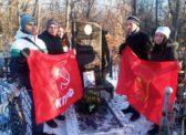 В Саратове комсомольцы почтили память декабристов