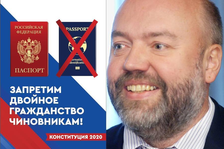 Денис Парфенов: «ЕР» фактически отказалась выполнять нормы Конституции РФ и не будет проверять депутатов на наличие двойного гражданства