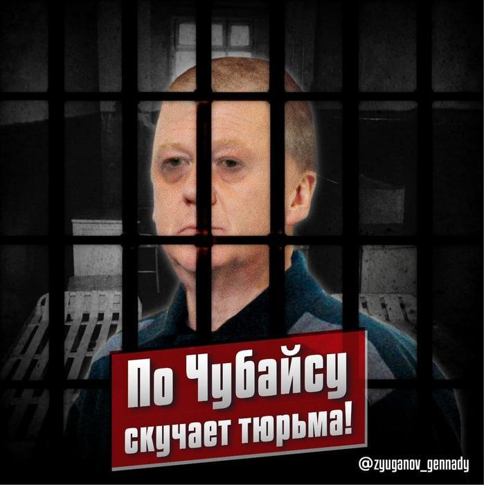 Сергей Обухов про назначение Чубайса, сохранение Памфиловой и «вброс» про Михалкова