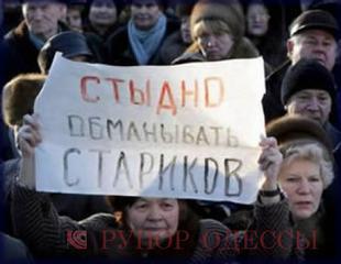 Г.А. Зюганов направил Путину и Матвиенко совместное заявление депутатов фракций КПРФ, ЛДПР, «СР», в котором отражена позиция фракций по реформе пенсионной системы