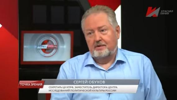 Сергей Обухов — «Красной линии»: Путин говорит одно, а его команда – делает другое!