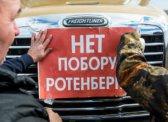 В регионах начались акции протеста дальнобойщиков против «Платона»