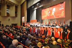 Коммунисты против новой приватизации. Резолюция XV съезда КПРФ