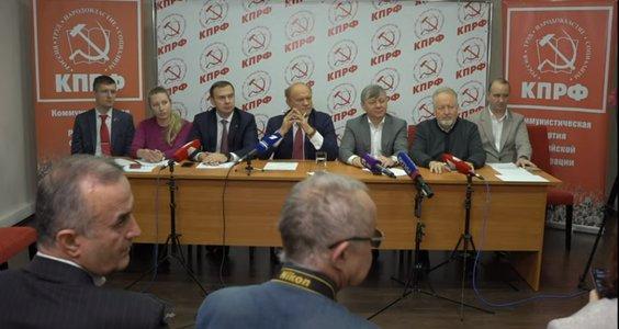 Г.А. Зюганов: «Партия власти шутит с огнем»