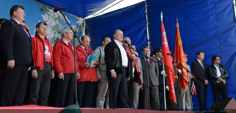 Г.А. Зюганов на митинге в Москве: Мы обязаны сплотиться и победить!