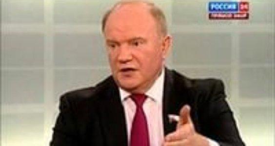 «Надо в срочном порядке ремонтировать прежде всего нашу внутреннюю политику». Г.А. Зюганов выступил в прямом эфире на телеканале «Россия 24»