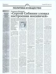 a940b8_gazeta-2