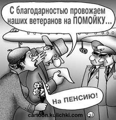 a9cb58_politic168