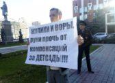 Николай Бондаренко об изменении порядка выдачи компенсаций за детский сад: «Такие инициативы разрабатывают только негодяи!»