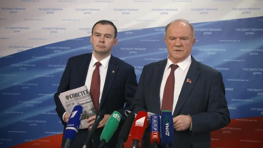 Г.А. Зюганов: «Мы будем реализовывать патриотическую программу и наш бюджет развития»