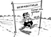 Ольга Алимова: Всё-таки наша родная Саратовская область — это нечто!