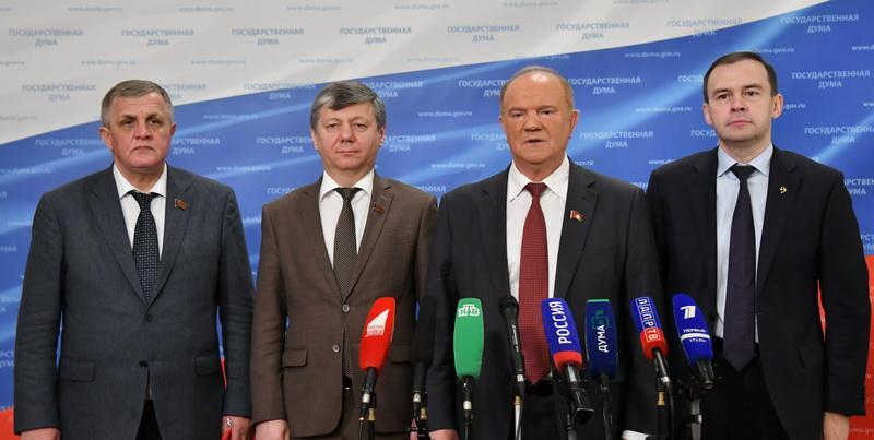 Г.А. Зюганов: «Бюджет и инициативы «Единой России» перечеркивают послание Президента»
