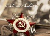 Саратов: Коммунисты готовятся достойно встретить День Победы!
