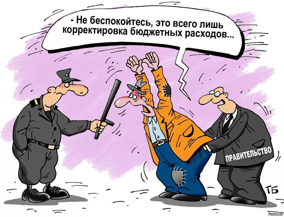 Александр Анидалов: Что нас ждёт после выборов? Правильный ответ — новые налоги!