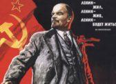 Ленин остается с нами!