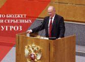 Г.А. Зюганов: Это бюджет пяти серьезных угроз