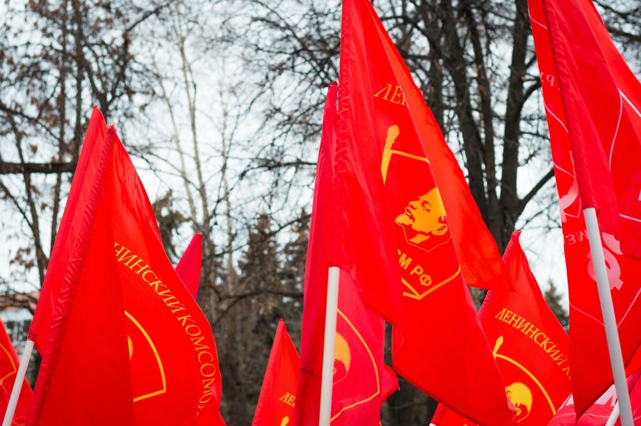 День рождения Комсомола!