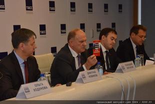 Г.А. Зюганов: «Не потерять Россию…»