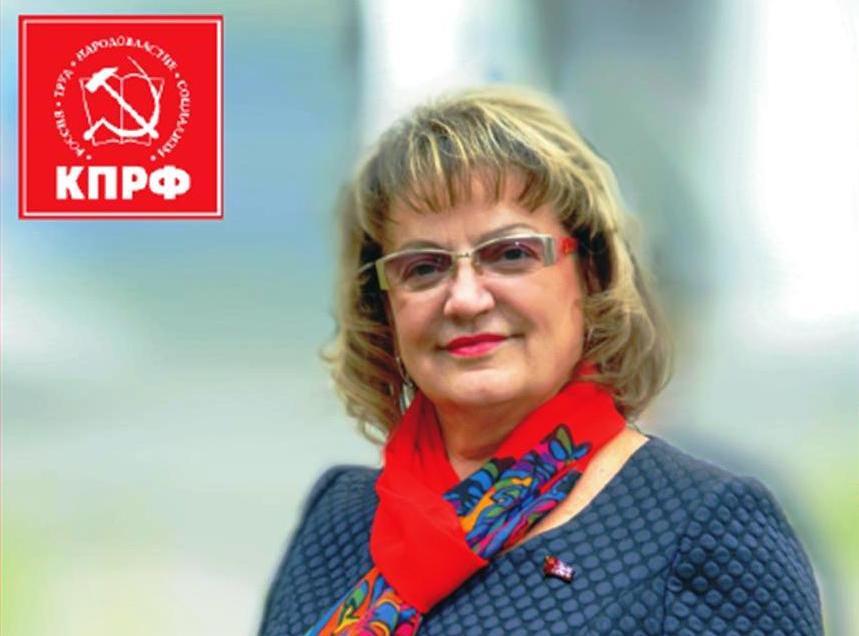 Ольга Алимова поблагодарила избирателей за поддержку КПРФ