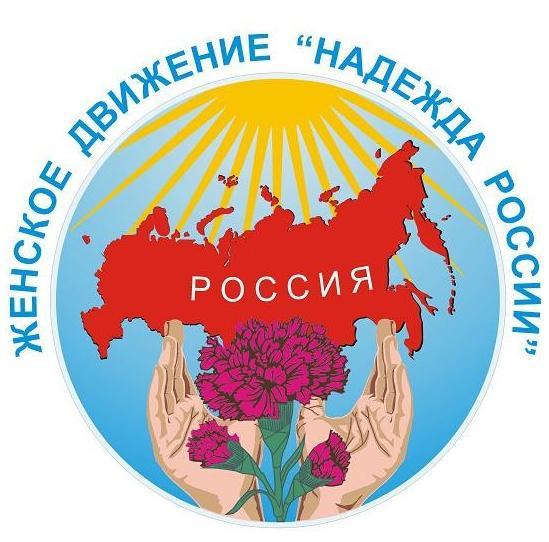 Рассвет ТВ: ВЖС Надежда России
