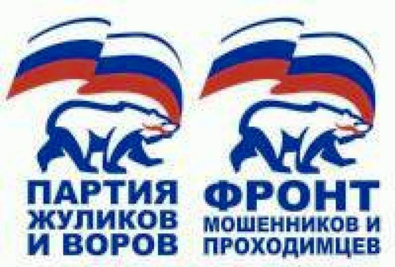 «Единая Россия» победила законы статистики и теорию вероятности: по итогам избиркомовских «жеребьевок» у «ЕР» опять первые места