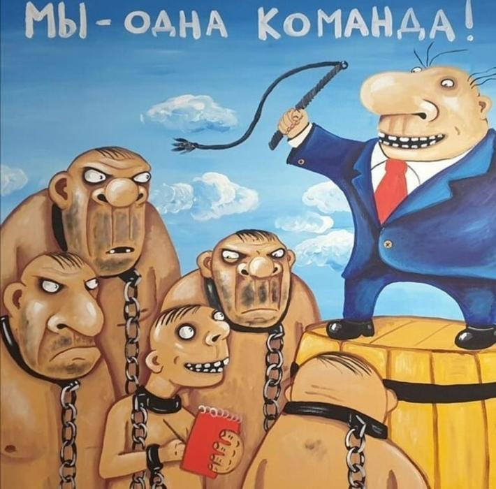 Сергей Обухов про формулу «Байден победил, враг у ворот, не до свобод нынче, все, кто не с нами, – иноагенты»