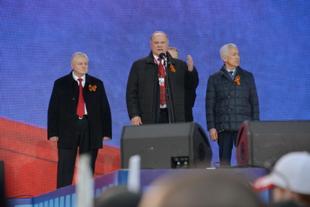 Г.А. Зюганов: Отцы-победители нам завещали беречь единую Родину!