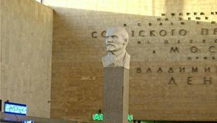 Валерий Рашкин о сносе памятника Ленину на Ленинградском вокзале в Москве: Время всё расставит по своим местам