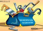 «Фильтрованные» выборы – не могут быть свободными и конкурентными! Заявление ЦК КПРФ
