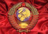 Ю.Ю. Ермалавичюс: Феномен Советского Союза