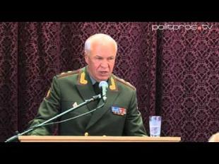 Отступать дальше некуда! Генерал Виктор Соболев в газете «Правда» о событиях на Украине и боеготовности российской армии