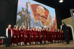 «Ленин. Партия. Комсомол». В Москве прошел торжественный вечер, посвященный 96-летию Ленинского Комсомола