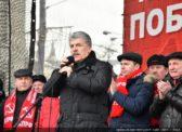 П.Н. Грудинин на митинге в Москве: «Честные выборы – это достойная жизнь наших людей!»