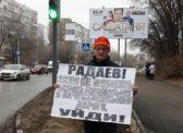 Саратов. Пикеты КПРФ против ужасающего состояния дорог