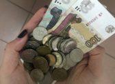Росстат: В Саратовской области — самая низкая в ПФО заработная плата
