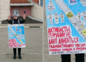 Балаковский вокзал пикетировали в поддержку помогающих РФ немецких экоактивистов