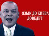 Нет лжи и клевете на российском телевидении! Заявление ЦК ЛКСМ РФ