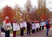 г. Балашов. Экологический митинг КПРФ