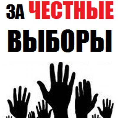 Картинки по запросу выборы кпрф 2019 картинки