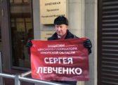 Руки прочь от красного губернатора. Московские коммунисты «осадили» Администрацию Президента