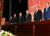 27 января в Подмосковье открылся III (январский) Пленум ЦК КПРФ