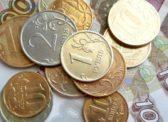 Около 21 миллиона россиян находятся за чертой бедности