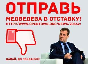 РБК daily: Выгнать половину навальных. КПРФ собрала 2 млн подписей за роспуск правительства и теперь ждет поддержки Госдумы